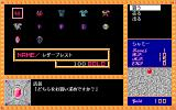 Branmarker PC-98 Nice armor-buying interface! Cool icons for all kinds of armor