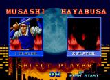 Ninja Combat Neo Geo You're able to switch characters after a level ends.