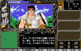 Jinn: Eternal Hero PC-98 Met a friend outside
