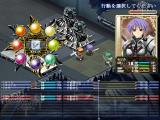 Ikusa Megami Zero Windows Battle. Looks fancy, but it's just your standard turn-based system