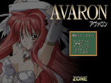 Avaron Windows Title screen