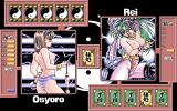 Tōgenkyō: Harlem Fantasy PC-98 The battle has arrived at the, erm.... final stage