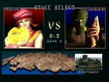 Destrega PlayStation Stage select