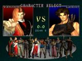 Destrega PlayStation Character select
