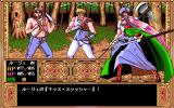 Rouge no Densetsu - Legend of Rouge PC-98 Special attacks are shown as those nice anime-style portraits