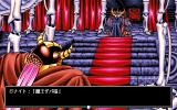 Rouge no Densetsu - Legend of Rouge PC-98 Meanwhile, in the lair of the Bad Guy (TM)...