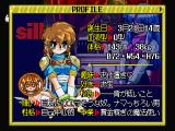 Dragon Master Silk SEGA Saturn Character information