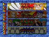 Bishi Bashi Special 2 PlayStation Mode selection screen.