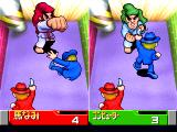 Bishi Bashi Special 2 PlayStation In this mini games you need to beat down all the mobsters.