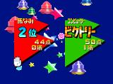 Bishi Bashi Special 2 PlayStation Mini game summary screen.