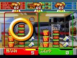 Bishi Bashi Special 2 PlayStation Quickly hand out the right fast food order!