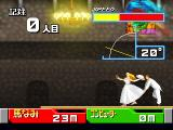 Bishi Bashi Special 2 PlayStation Toss the pie as far down the aisle as you can. The audience will applaud you efforts!