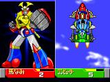 Bishi Bashi Special 2 PlayStation Super-awesome-robot... assimilate!