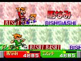 Bishi Bashi Special 2 PlayStation Rush for the goal. First one to score wins!