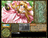 Ōdō Yūsha Windows As in all Alice Soft games, Alice will explain lots of stuff to you