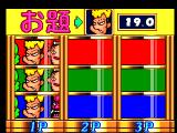 Bishi Bashi Special PlayStation In this slot machine you have to get three of the same as show at the top of the screen.