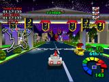 Motor Toon Grand Prix PlayStation Archway