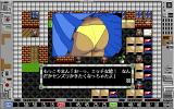 Mokkoriman RPG PC-98 Even this doesn't work...