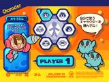Mr. Driller G PlayStation Character selection