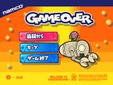 Mr. Driller G PlayStation Game over for the robot