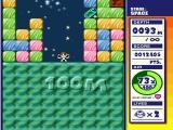 Mr. Driller G PlayStation 100 meters layer