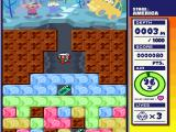 Mr. Driller G PlayStation American stage