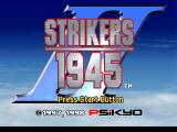 Strikers 1945 PlayStation Title screen (Japanese release)