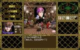 Mime PC-98 In the tavern