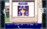 Cry Sweeper PC-98 Checking out some photos
