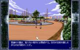Cry Sweeper PC-98 In the park