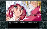 Briganty: The Roots of Darkness PC-98 Meeting a new girl... a new possibility of getting laid. Excuse my language