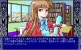 Cal II PC-98 Talking to your girlfriend Mika