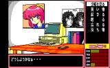 Can Can Bunny PC-98 Your room. Standard menu