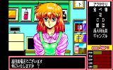 Can Can Bunny PC-98 I want to buy a CD!