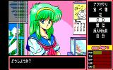 Can Can Bunny PC-98 Trying to give items to the girl