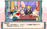 Can Can Bunny Extra PC-98 The Seven Lucky Gods look like toys