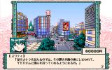 Can Can Bunny Extra PC-98 This is your main map. from here you can access many locations by clicking on them