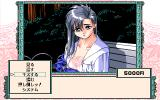 Can Can Bunny Extra PC-98 She wants to talk first. I knew that