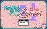 Can Can Bunny 5 1/2 Limited PC-98 Title screen