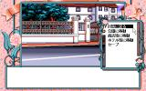 Can Can Bunny 5 1/2 Limited PC-98 Spying on rich people