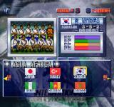 International Superstar Soccer Deluxe PlayStation Team selection.