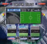 International Superstar Soccer Deluxe PlayStation Choosing a stadium (and its climatic condition).