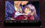 Desire PC-98 Dramatic cut scene