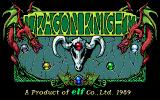 Dragon Knight PC-98 Title screen