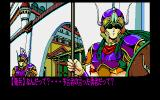 Dragon Knight PC-98 Even the palace guards are women... Can I move to this city?