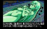 Dragon Knight PC-98 Have some respect to a goddess, Takeru!