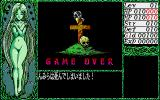 Dragon Knight PC-98 Game Over, oh no...
