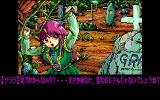 Dragon Knight II PC-98 What is she doing in such a place?..