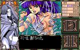 Dragon Knight II PC-98 That's how the battle ends. Work first, pleasure after, so to say