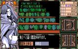 Dragon Knight II PC-98 Staircase in a dungeon
